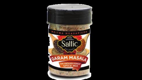 Μείγμα Garam Masala Αλατιέρα 60gr